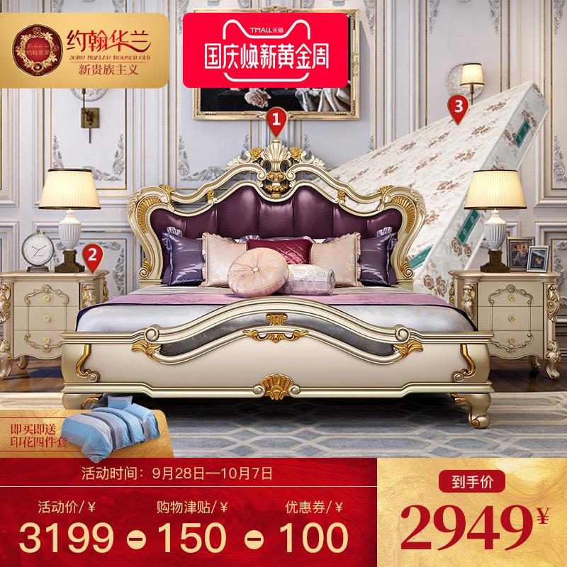 约翰华兰 主卧欧式床法式奢华香槟金双人高箱储物公主1.8米婚床
