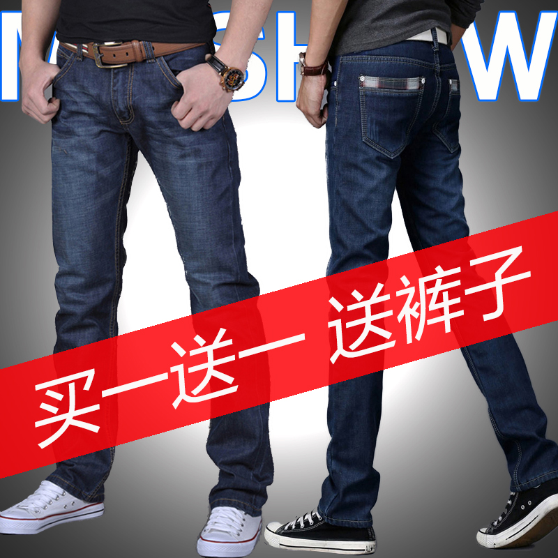 Jeans for men NEWMANHILL r6699 2017 2016