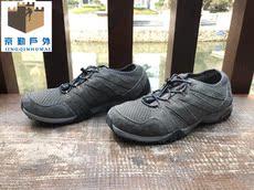 трекинговые кроссовки Columbia dm1196 17