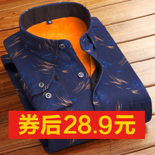 When the 28 men's shirt with warm cashmere thickened long sleeved shirt winter leisure slim Plaid printed shirt