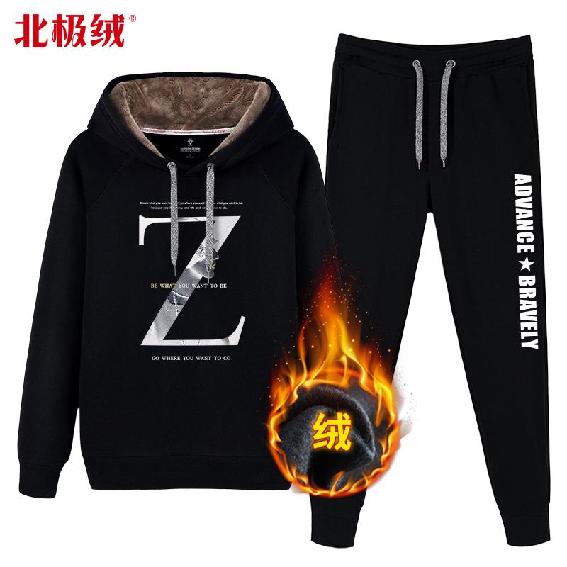 男士冬季套装韩版两件套潮流保暖青少年加绒加厚卫衣男连帽初中生