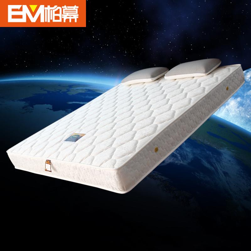 柏幕 休闲 双人弹簧床垫 1.8米 1.5米 弹簧 席梦思床垫 包物流501