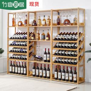 竹庭墙壁置物架酒架吧台家用红酒架简约酒柜多层落地酒水展示架子