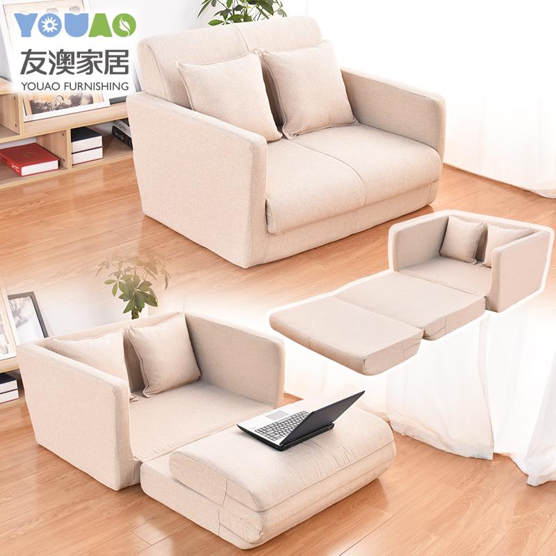友澳 阳台懒人小沙发可折叠榻榻米小户型卧室迷你单人沙发床简易