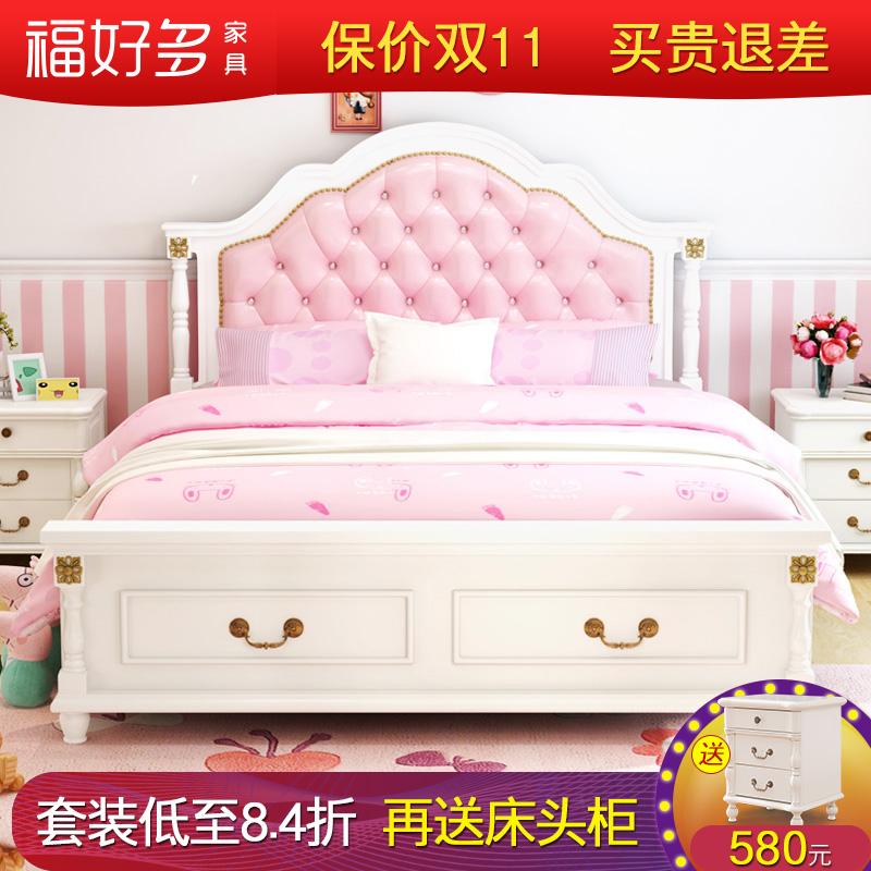 美式儿童床女孩单人床1.5米 青少年小学生甜美少女床粉红色公主床