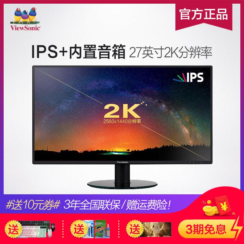 优派27英寸VA2719-2K显示器IPS高清台式壁挂液晶电脑屏幕PS4音箱