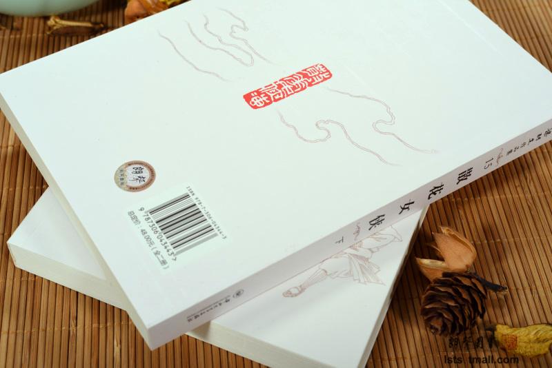 朗声图书专营_品牌产品评情图