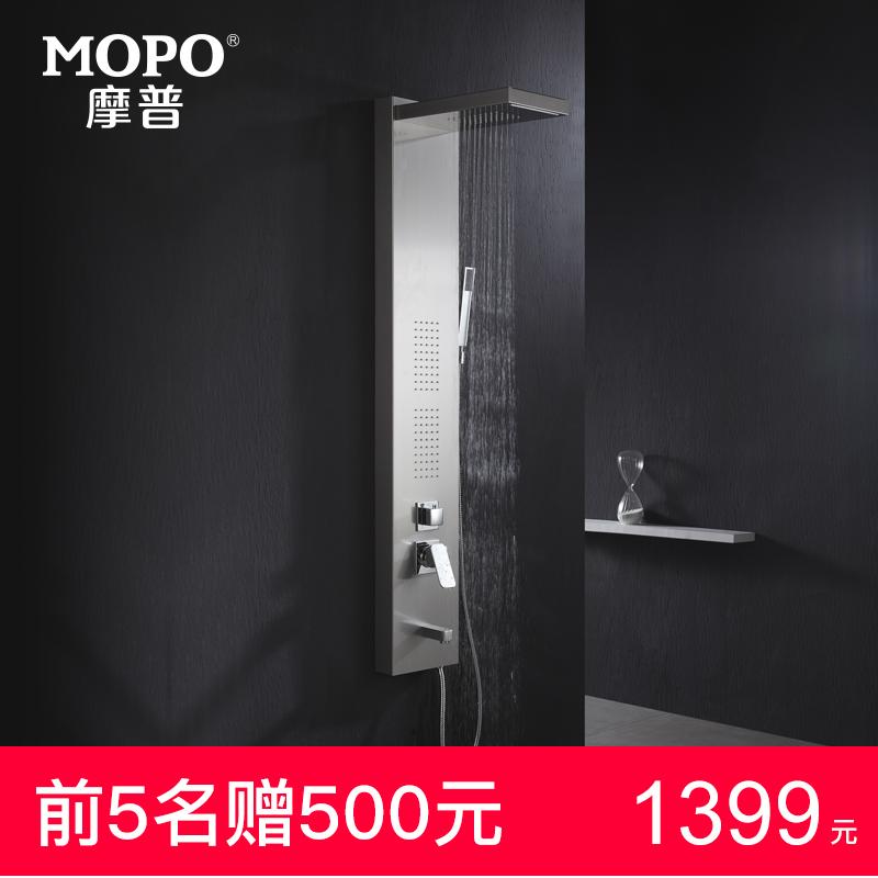 MOPO摩普卫浴MP520家用淋浴屏花洒套装淋雨喷头全铜龙头沐浴器
