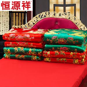 恒源祥被套单件床上织锦缎婚庆红色被罩龙凤百子结婚被面礼物单套