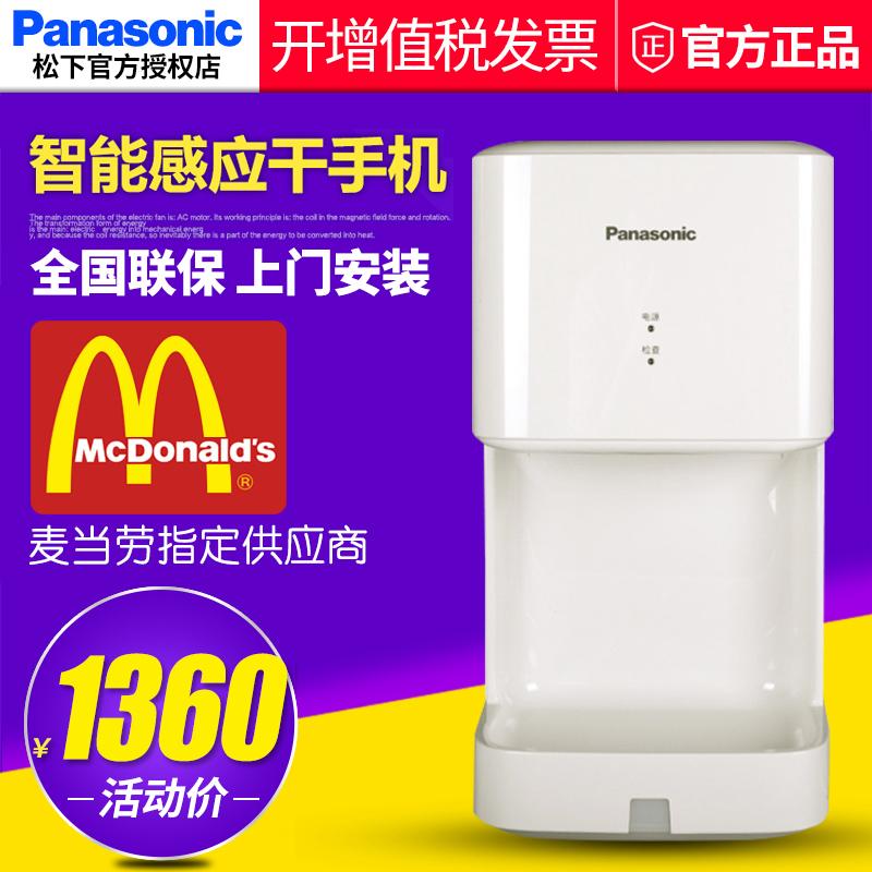 松下干手机FJ-T09A3C全自动感应冷热烘手器高速烘手机商用卫生间
