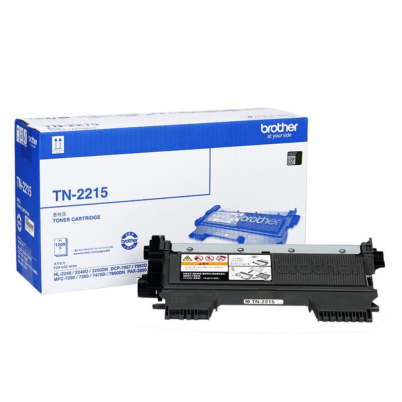 兄弟原装TN2225 2215粉盒 HL2240 HL2270DW DCP7057 7060 7065DN MFC-7860 7360 2250DN墨盒 TN450打印机硒鼓