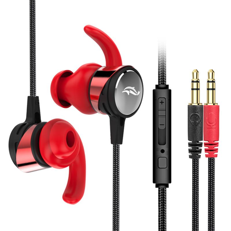 森麦IP333 电脑耳机入耳式 游戏吃鸡耳麦 重低音炮线控带话筒 台式笔记本电脑手机通用耳塞电竞语音加长线