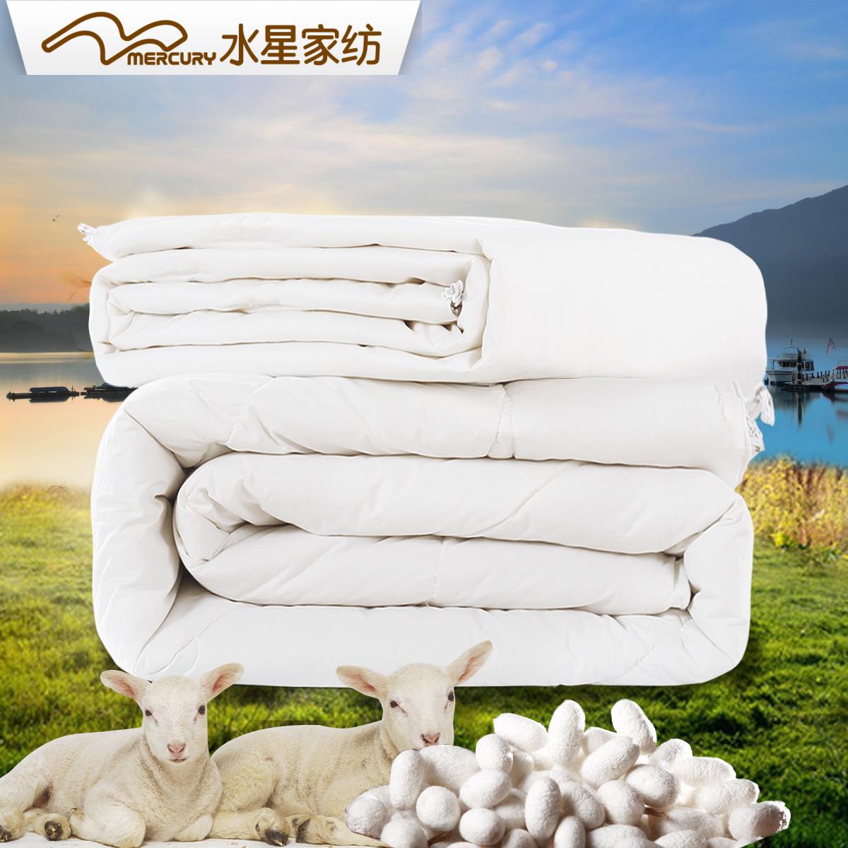 水星家纺 蚕丝羊毛二合一被秋冬子母被芯单双人全棉冬被加厚保暖