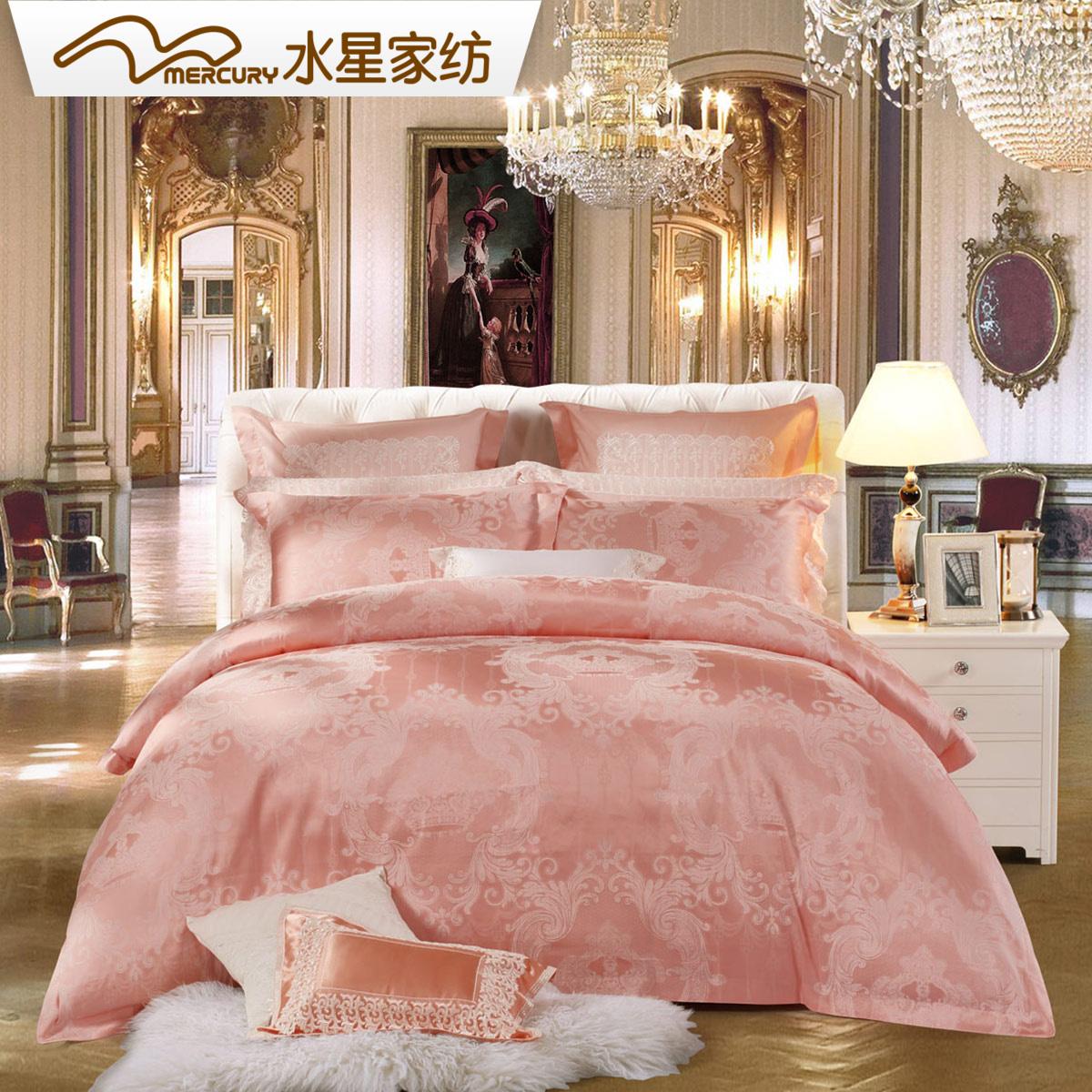 水星家纺欧式大提花六件套双人1.8m床单被套床上用品梦莎雅颂