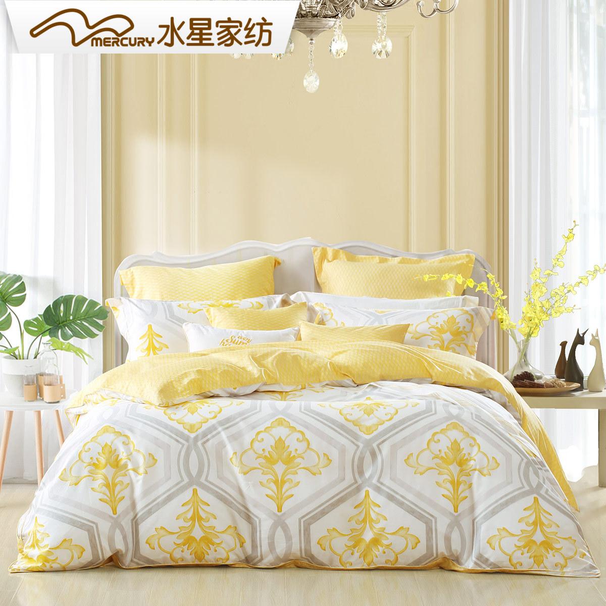 水星家纺全棉四件套1.8m纯棉被套床单蒙瑞娜床上用品