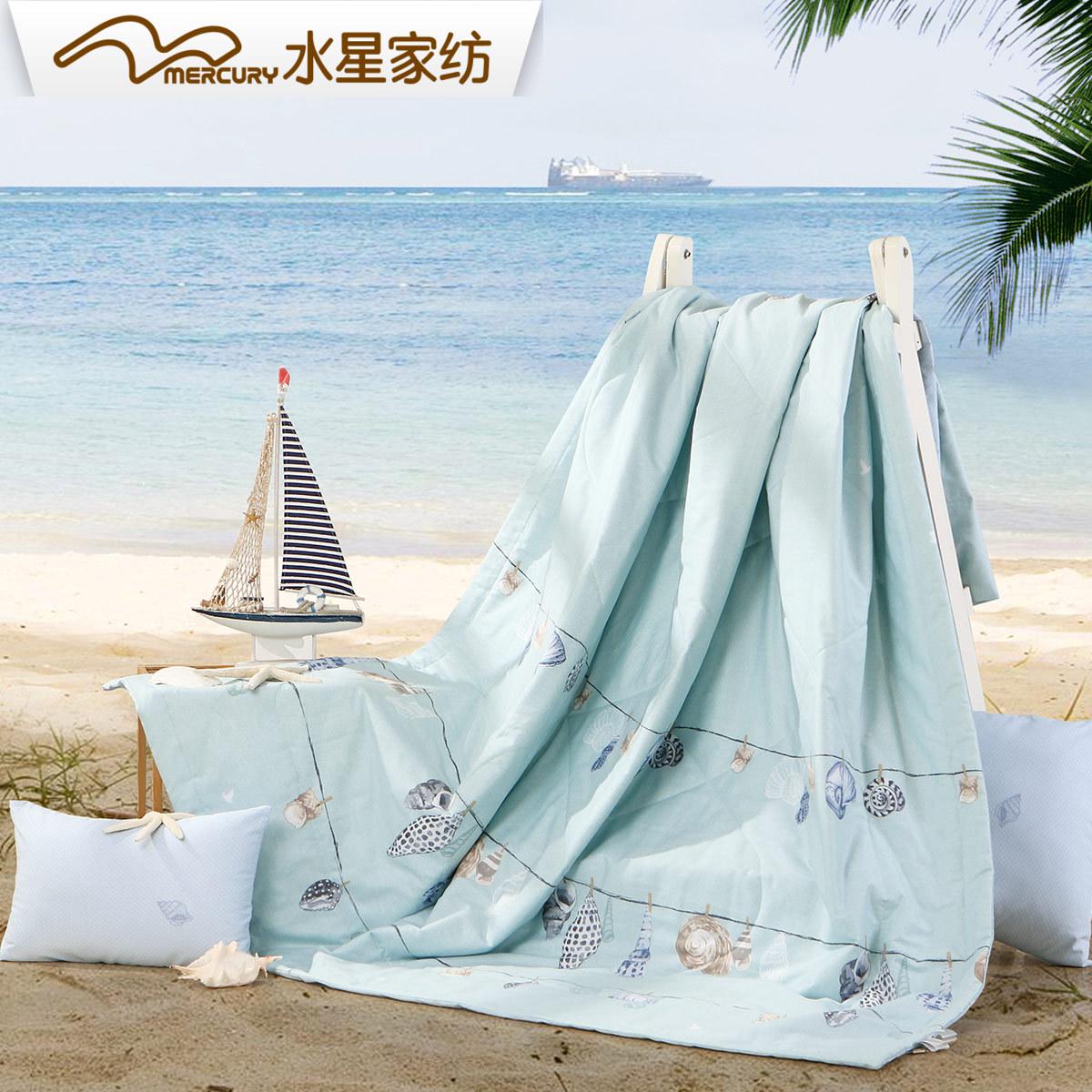 水星家纺 全棉夏被空调被双人被夏季薄被子海湾假日床上用品