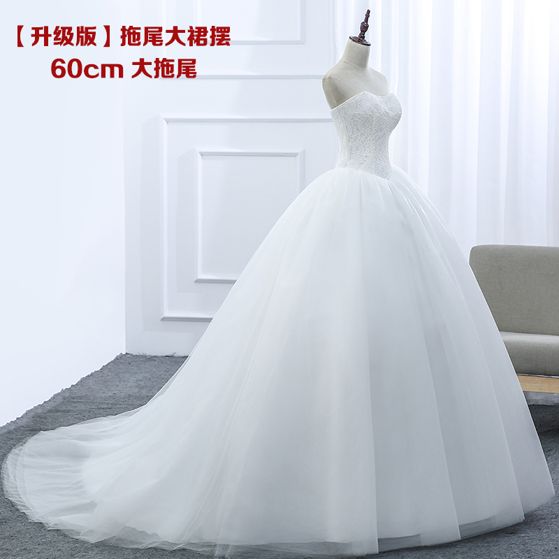 Light wedding dress 2018 new bride married forest tube top was thin ...
