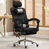 Adjustable Padded Office Chair With Footrest