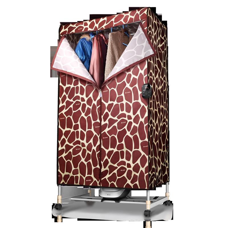 艾美特干衣机烘干机静音宝宝专用家用方形双层衣服烘衣机HGY1316M