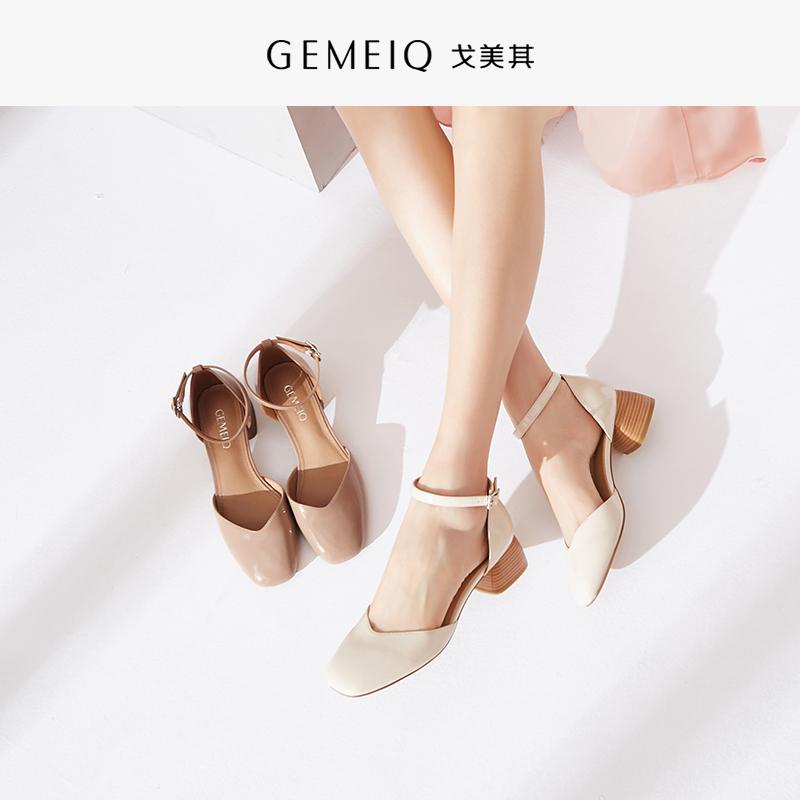 戈美其新款一字扣仙女凉鞋女夏中空百搭包头时尚中跟粗跟韩版女鞋
