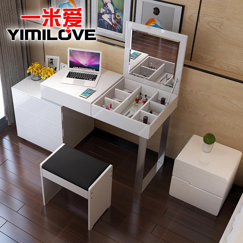 一米爱 时尚烤漆梳妆台 现代简约小户型化妆桌 卧室翻盖梳妆台