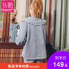 芬腾珊瑚绒睡衣女秋冬季韩版甜美可爱长袖加厚法兰绒女家居服套装