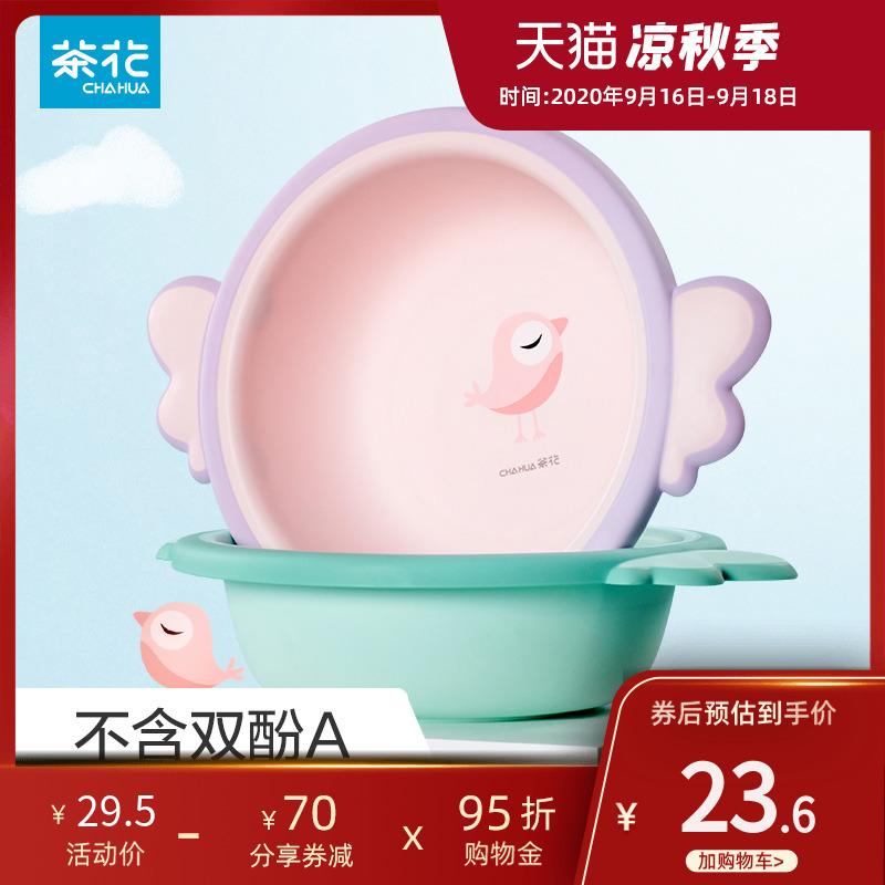 茶花初生婴儿洗脸盆新生儿童用品洗屁股可爱卡通PP用宝宝面盆小盆