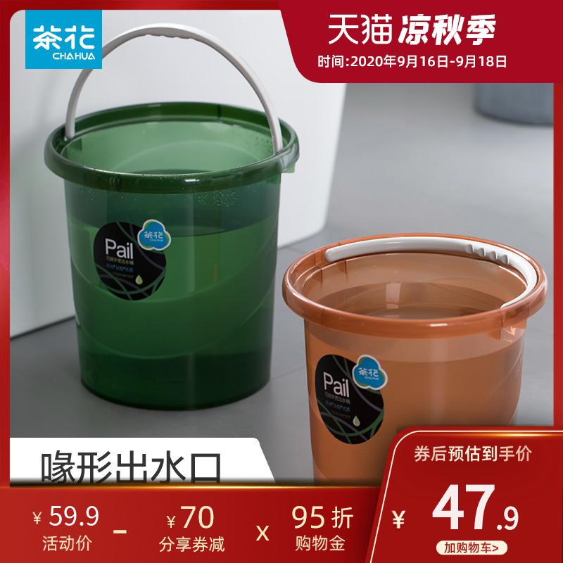 茶花透明手提水桶家用大号加厚洗衣桶储水桶洗车圆桶塑料桶洗衣桶
