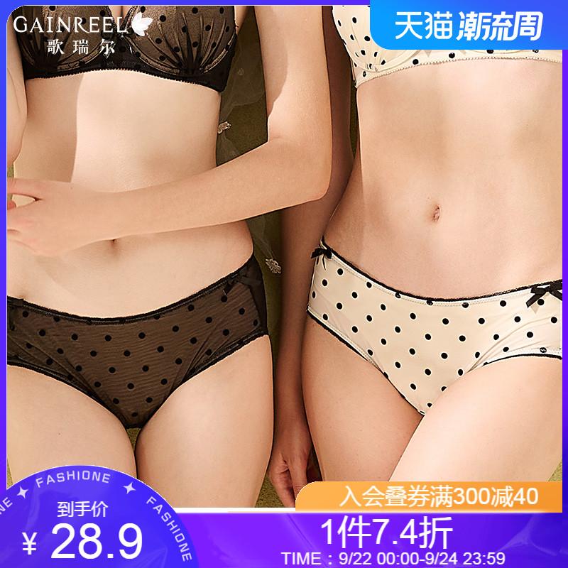 歌瑞尔秋季新品俏皮波点内裤女舒适纯棉裆少女中腰平角裤210324A