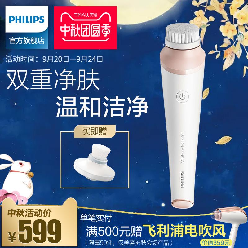 飞利浦电动洁面仪BSC200洁肤洗脸仪毛孔清洁电子美容仪器
