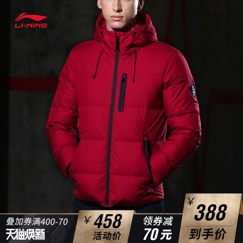 李宁短羽绒服男士训练系列保暖机能90%白鸭绒秋冬季运动服