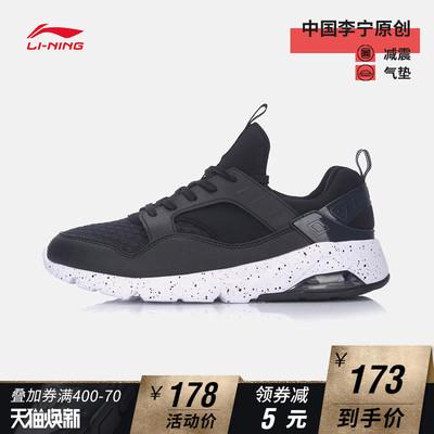 Lining/李宁李宁休闲鞋男