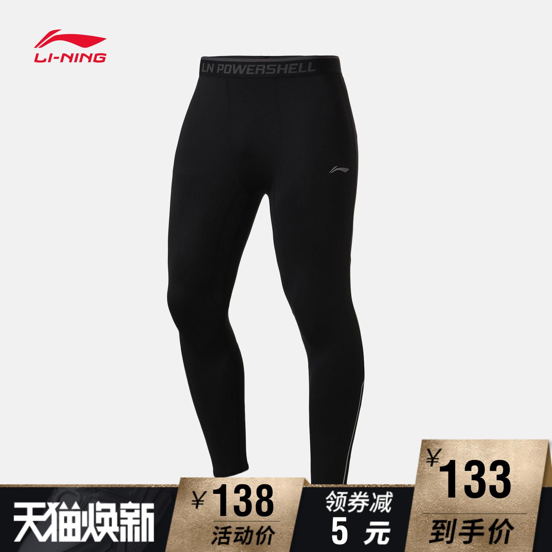 李宁健身裤男士专业系列2018新款训练裤秋季紧身针织长裤运动裤