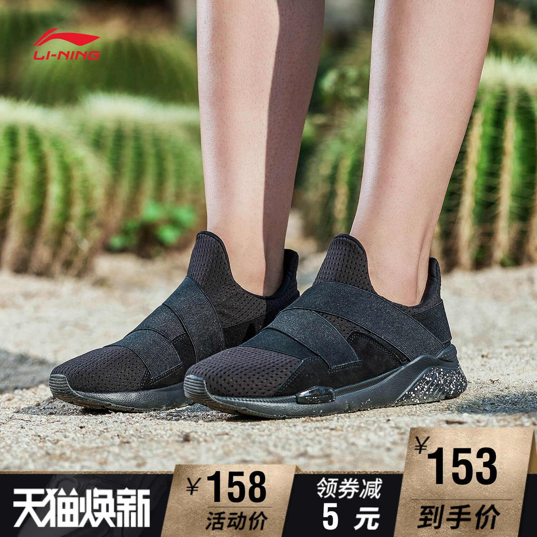 李宁休闲鞋男鞋新款新活力系列耐磨防滑轻便潮鞋秋季运动鞋