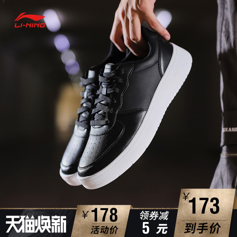 李宁休闲鞋男鞋新款No Wave轻便小黑鞋黑色透气秋季运动鞋AGCN069