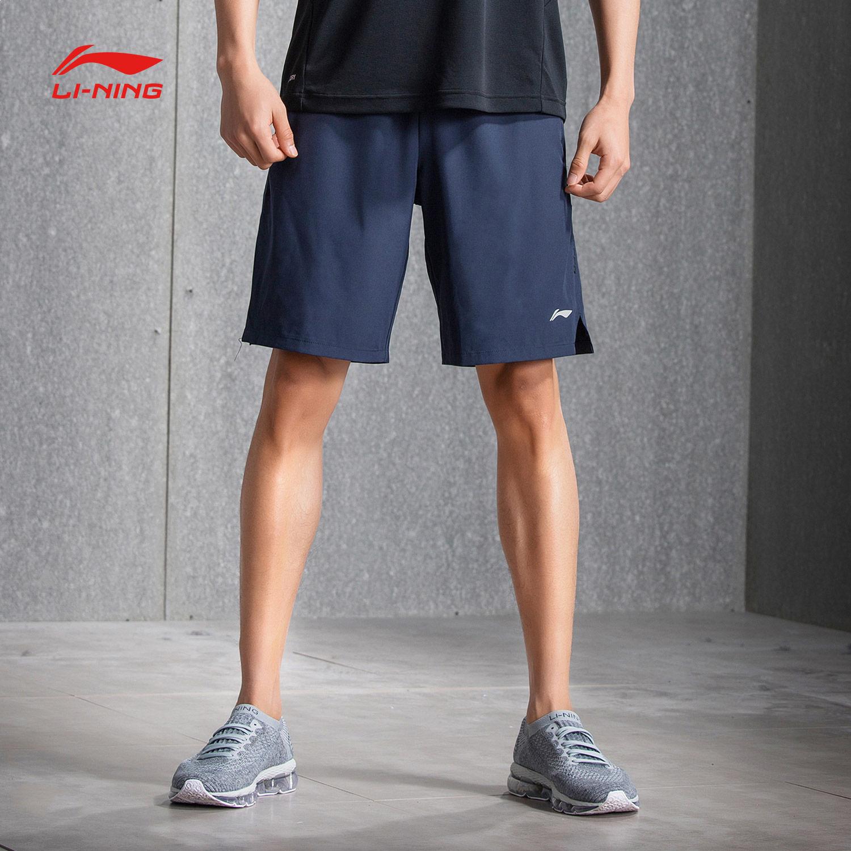 李宁运动短裤男士2018新款训练系列速干凉爽薄款短装秋季运动裤