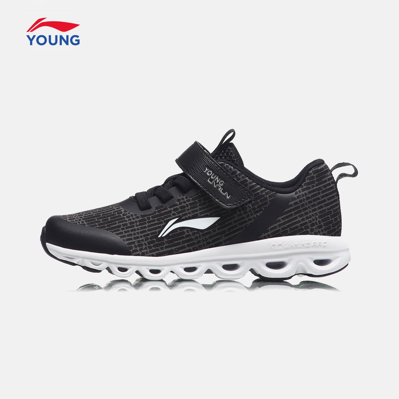 李宁童装跑步鞋7-12岁男大童新款弧减震低帮秋季运动鞋YKFN034
