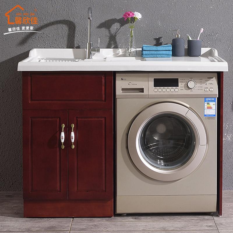 实木洗衣机柜欧式橡木洗衣柜阳台浴室柜落地洗衣柜切角定制