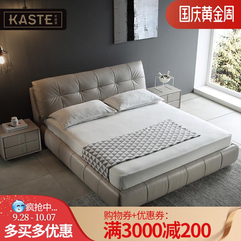 卡丝特皮床简约现代真皮床小户型双人床主卧婚床北欧网红床软包床