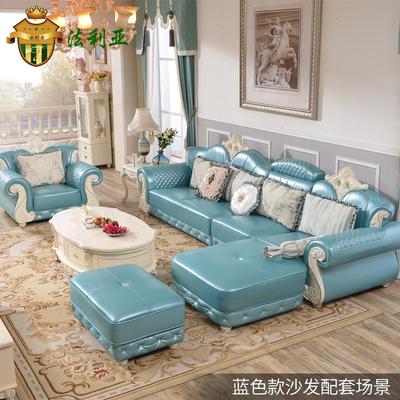 法利亚欧式真皮转角L沙发简欧实木客厅大小户型沙发家具整装组合