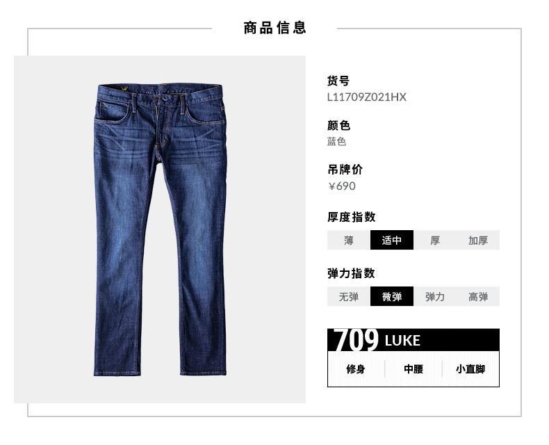 水洗牛仔裤和原色牛仔裤的区别 工艺大不同