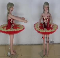 Балетные костюмы Strictly Come Dancing TUTU