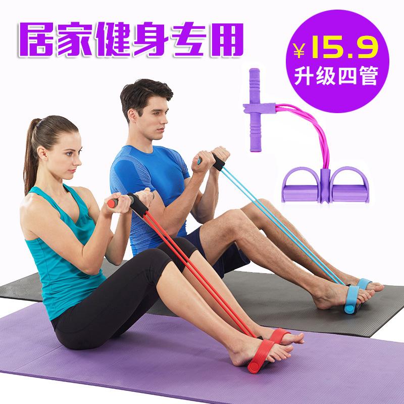 升级款仰卧起坐健身器材家用运动减肥减肚子瘦腰拉力器脚蹬拉力绳