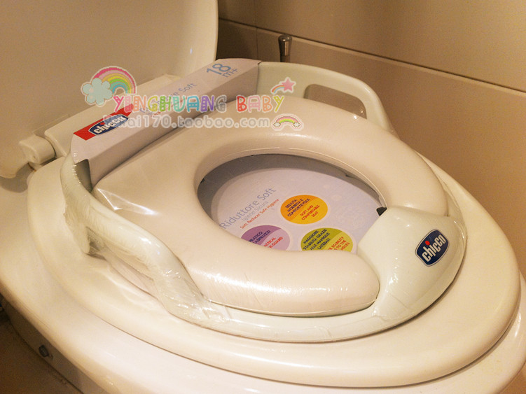Travel toilet seat covers for adults