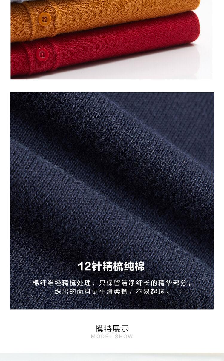 12针精梳纯棉棉纤维经精梳处理,只保留洁净纤长的精华部分,织出的面料更平滑柔韧,不易起球。模特展示MODEL SHOW-推好价 | 品质生活 精选好价