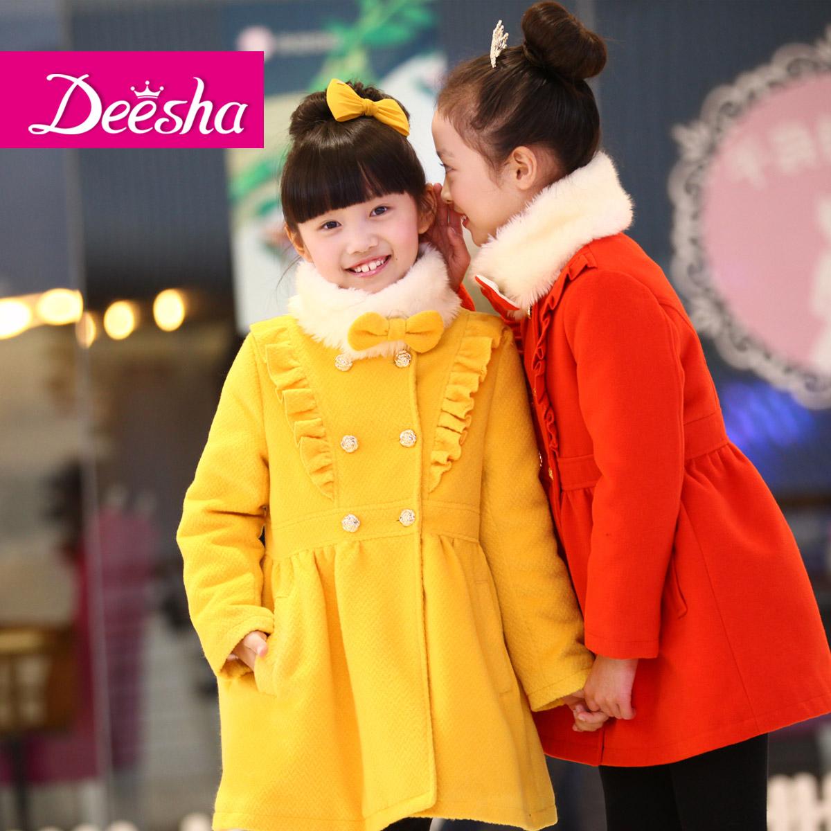 Пальто детское DEESHA 12192 2012
