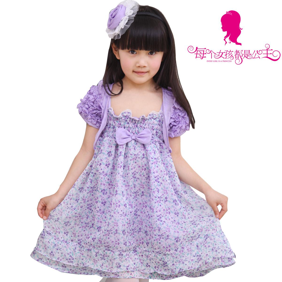 платье DEESHA 2011071