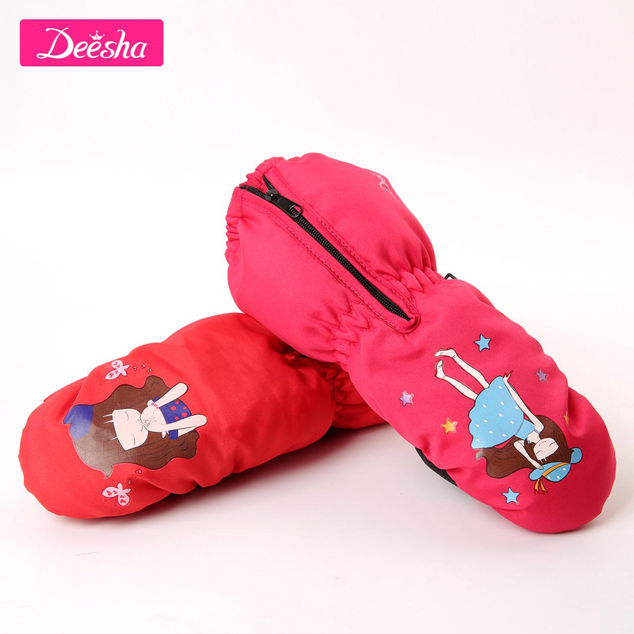 Перчатки детские DEESHA 164080065 2017