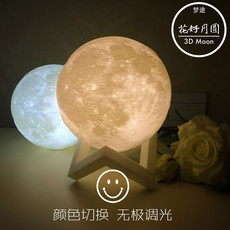 Ночник Elixir of Love 3D Moon