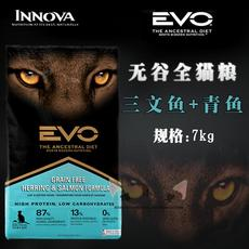 Ling adopted California Natural Innova EVO